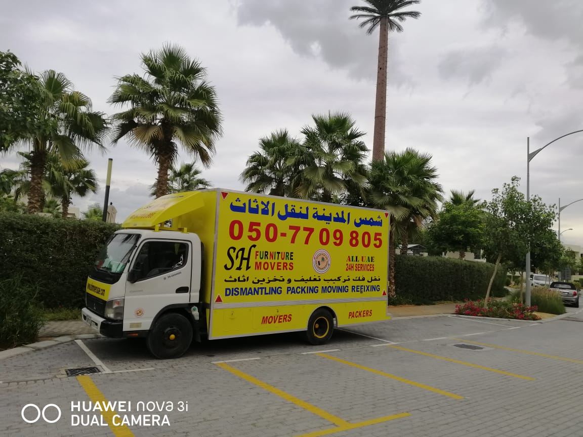 SHAMS AL MADINA MOVERS