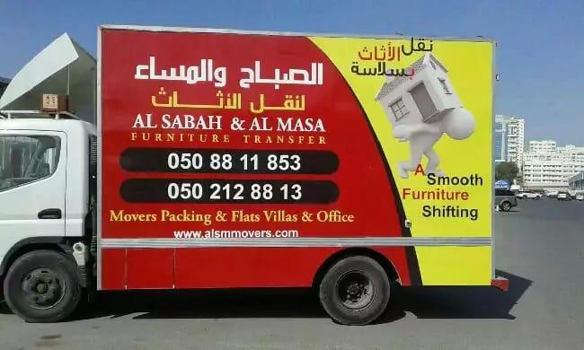 AL SABA AND MASA MOVERS