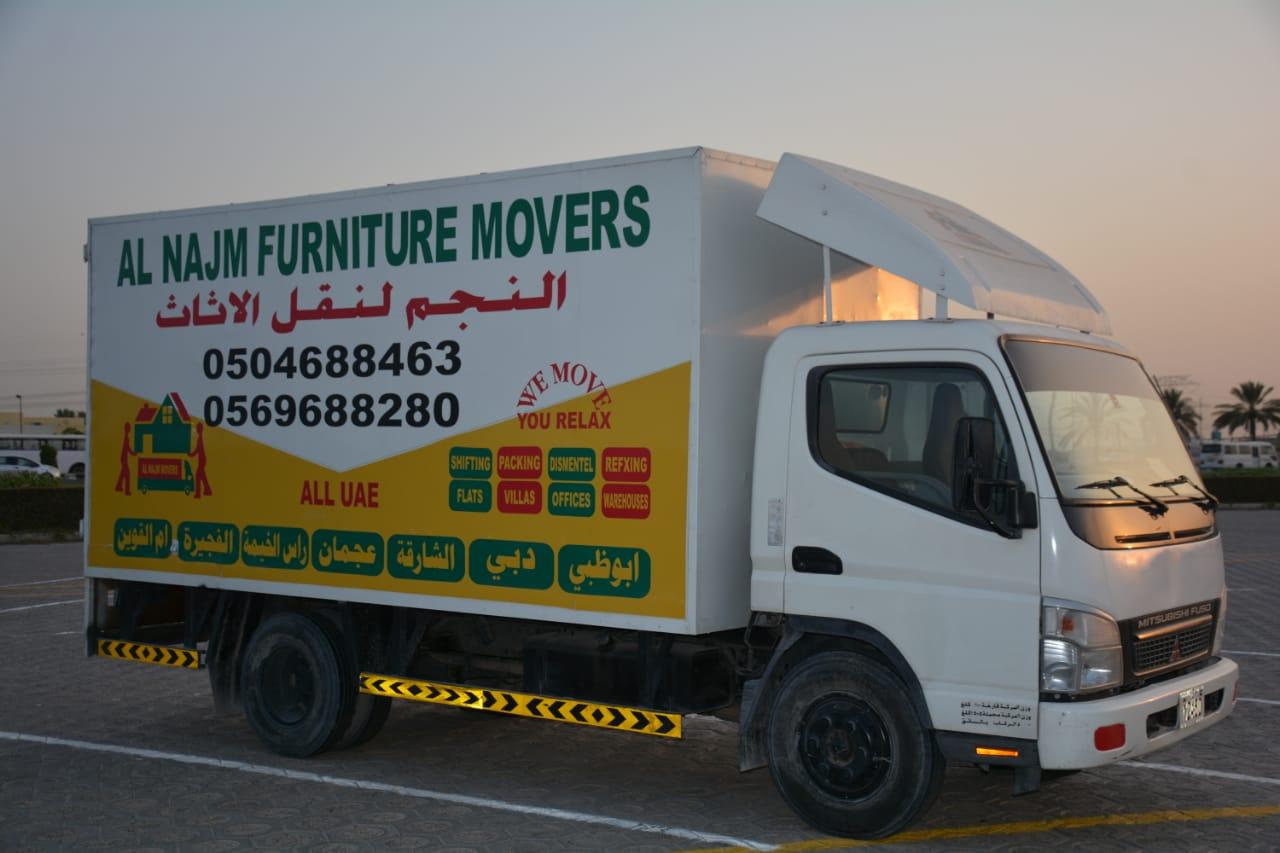 AL NAJAM MOVERS