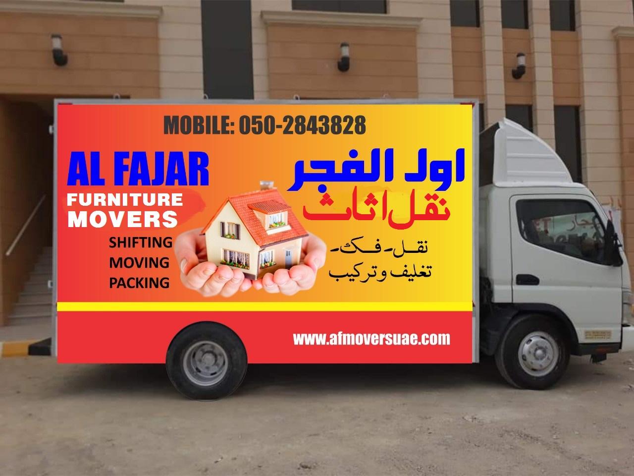 AWAL FAJAR MOVERS